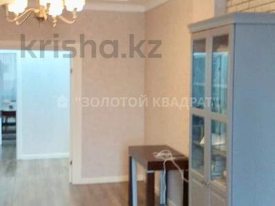 3-комнатная квартира, 103 м², 2/10 этаж, Туркестан 10 за 43.5 млн 〒 в Нур-Султане (Астана), Есиль р-н — фото 6