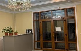 5-комнатная квартира, 167.2 м², 9/10 этаж, Ибраева 143 — Каюма Мухамедханова за 78 млн 〒 в Семее