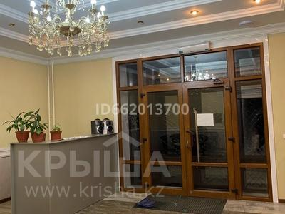 5-комнатная квартира, 167.2 м², 9/10 этаж, Ибраева 143 — Каюма Мухамедханова за 72 млн 〒 в Семее