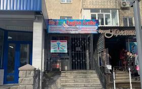 Магазин площадью 69 м², Мкр 4 23 за 20.5 млн 〒 в Капчагае