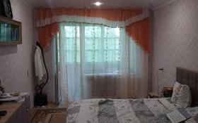 2-комнатная квартира, 45 м², 3/5 этаж, 50 лет Октября — Павла Корчагина за 6.4 млн 〒 в Рудном