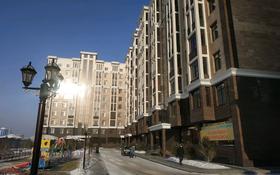 1-комнатная квартира, 27 м², Каиыма Мухамедханова 27 за 10.7 млн 〒 в Нур-Султане (Астана), Есиль р-н