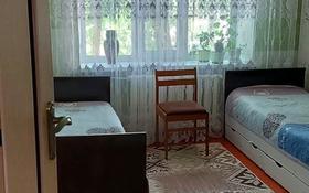 3-комнатная квартира, 62.4 м², 1/4 этаж, Военный городок 10 за ~ 16.9 млн 〒 в Талдыкоргане