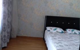 2-комнатная квартира, 45 м², 1/2 этаж, 3-й мкр за 10 млн 〒 в Актау, 3-й мкр
