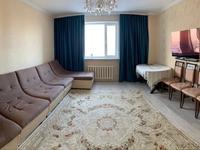 3-комнатная квартира, 79 м², 5/14 этаж, Кордай 75 — Айнаколь за 30 млн 〒 в Нур-Султане (Астане)