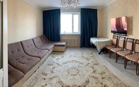 3-комнатная квартира, 79 м², 5/14 этаж, Кордай 75 — Айнаколь за 30 млн 〒 в Нур-Султане (Астана)