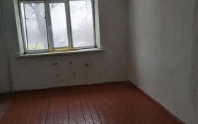 1-комнатная квартира, 20 м², 3/4 этаж помесячно, Ртс 209 — Конаева за 30 000 〒 в Талгаре