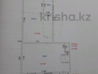 Здание, площадью 323 м², Сулейменова 1г — Абая за 55 млн 〒 в Кокшетау — фото 15
