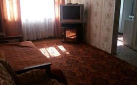 3-комнатная квартира, 55 м², 1/3 этаж, проспект Аль-Фараби 97 — Баймагамбетова за 10.5 млн 〒 в Костанае