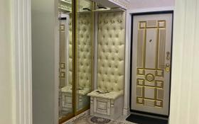 3-комнатная квартира, 75 м², 2/5 этаж, Мкр Самал 51 за 20.5 млн 〒 в Таразе