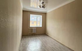 1-комнатная квартира, 21.5 м², 4/5 этаж, Рыскулбекова 27/2 за 6.9 млн 〒 в Нур-Султане (Астана)