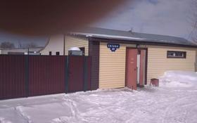 4-комнатный дом, 100 м², 8 сот., улица Титова 69 за 17 млн 〒 в Доскее
