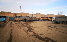 Промбаза 1.8 га, Транспортная улица за 100 млн 〒 в Павлодаре