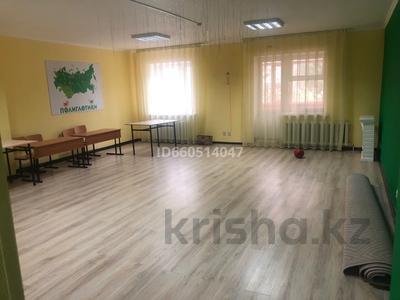 Офис площадью 167 м², Улы-Дала 11/2 за 395 000 〒 в Нур-Султане (Астана), Есиль р-н — фото 6