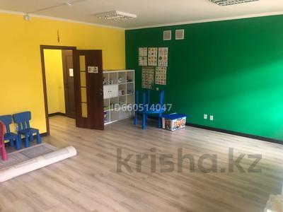Офис площадью 167 м², Улы-Дала 11/2 за 395 000 〒 в Нур-Султане (Астана), Есиль р-н — фото 8