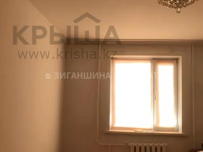 3-комнатная квартира, 67 м², 1/10 этаж, Тауелсыздык 174 за 10.8 млн 〒 в Павлодаре — фото 10