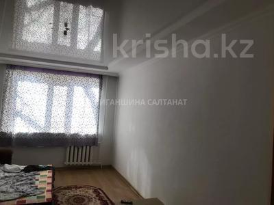 3-комнатная квартира, 67 м², 1/10 этаж, Тауелсыздык 174 за 10.8 млн 〒 в Павлодаре — фото 4