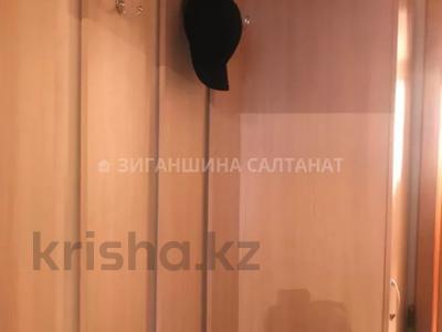 3-комнатная квартира, 67 м², 1/10 этаж, Тауелсыздык 174 за 10.8 млн 〒 в Павлодаре — фото 9