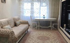 3-комнатная квартира, 75.9 м², 4/5 этаж, Иртышская 7 — Ауэзова за 18 млн 〒 в Семее