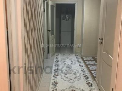 2-комнатная квартира, 58 м², 5/12 этаж, Кошкарбаева за 19 млн 〒 в Нур-Султане (Астана), Алматы р-н — фото 6
