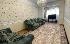 5-комнатная квартира, 127 м², 4/5 этаж, 28-й мкр 20 за 28 млн 〒 в Актау, 28-й мкр