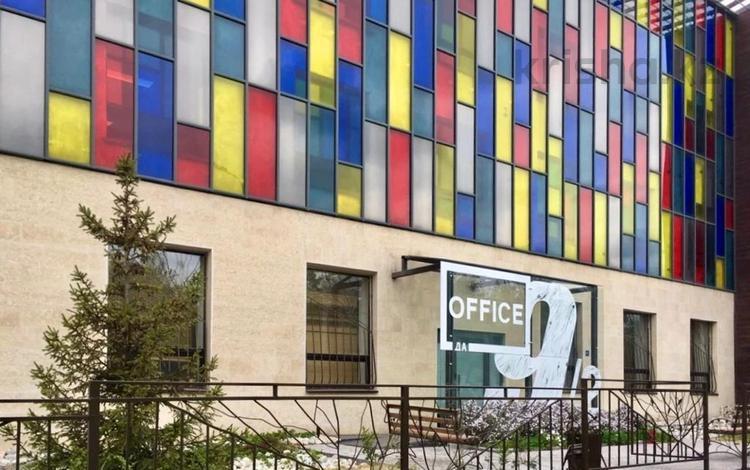 Офис площадью 120 м², Мустафина 9 за 360 000 〒 в Карагандинской обл.
