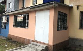 Магазин площадью 48 м², Бокина 14 — Попова за 20 млн 〒 в Талгаре