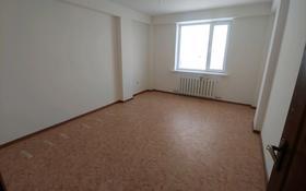 1-комнатная квартира, 39 м², 1/9 этаж, Коктем 18 за 10.7 млн 〒 в Талдыкоргане