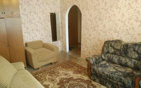 1-комнатная квартира, 39 м², 5/5 этаж, мкр 8 287 за 7.1 млн 〒 в Актобе, мкр 8