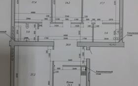 4-комнатная квартира, 145 м², 1/8 этаж, проспект Санкибай Батыра 40 б — Тауельсыздык за 28.3 млн 〒 в Актобе, мкр. Батыс-2
