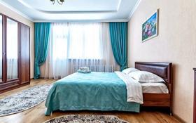 2-комнатная квартира, 100 м², 10 этаж посуточно, Сарайшык 5 за 13 000 〒 в Нур-Султане (Астана)
