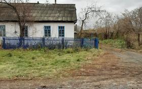 4-комнатный дом, 71 м², 71 сот., Рабочая 3 за 370 000 〒 в Сарыколе