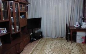 3-комнатная квартира, 59.6 м², 1/2 этаж, Циолковского 22 — Пугачева за 11.5 млн 〒 в Талдыкоргане