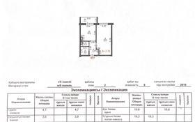 1-комнатная квартира, 40.41 м², 2/9 этаж, 10 мкр 94/1 — Самал 94/1 за 10 млн 〒 в Уральске