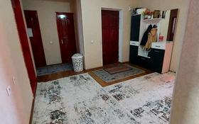 4-комнатная квартира, 102.1 м², 4/5 этаж, Сырдарья за 19.5 млн 〒 в