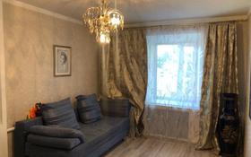 4-комнатный дом, 100 м², 6 сот., Юбилейная за 22.5 млн 〒 в