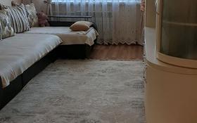 2-комнатная квартира, 59 м², 4/5 этаж, 9 мкр 5б — Аманшельды и момыщулы за 14 млн 〒 в Темиртау