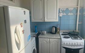 2-комнатная квартира, 48 м², 5/5 этаж помесячно, проспект Строителей за 80 000 〒 в Караганде, Казыбек би р-н