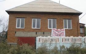 6-комнатный дом, 219.2 м², 0.0787 сот., Кокорина 69 за ~ 10.9 млн 〒 в Усть-Каменогорске