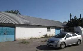 Склад продовольственный 7 соток, Туймебаева, Алматинская 50 за ~ 9 млн 〒 в Алматинской обл.