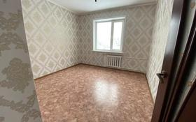 2-комнатная квартира, 60 м², 2/5 этаж, Мушелтой за 14.9 млн 〒 в Талдыкоргане
