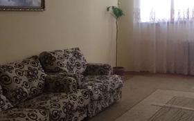 3-комнатная квартира, 120 м², 9/10 этаж посуточно, Абая 28а за 10 000 〒 в Атырау