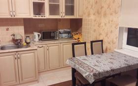 1-комнатная квартира, 44 м², 4/12 этаж посуточно, Сыганак 10 — Сауран за 8 000 〒 в Нур-Султане (Астана), Есиль р-н
