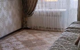 2-комнатная квартира, 45 м², 4/5 этаж, Сатпаева — Торайгырова за 12 млн 〒 в Павлодаре