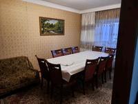 3-комнатная квартира, 80 м², 3/5 этаж