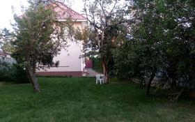 3-комнатный дом помесячно, 180 м², 7 сот., Шаймерденова 28 за 250 000 〒 в Алматы, Наурызбайский р-н