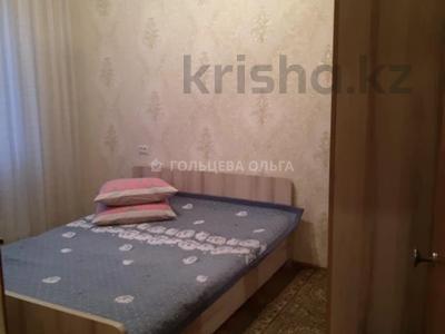 3-комнатная квартира, 60.2 м², 2/5 этаж, мкр Тастак-2, Мкр Тастак-2 за 23 млн 〒 в Алматы, Алмалинский р-н — фото 11