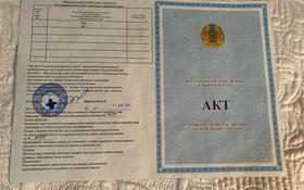 Промбаза 40 соток, Ахметова — ЗАкарпатская за 40 млн 〒 в Алматинской обл.