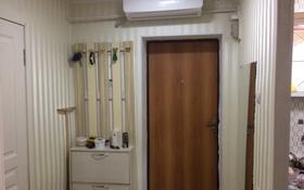 2-комнатная квартира, 54 м², 9/9 этаж, 1-й мкр 4 за 8 млн 〒 в Актау, 1-й мкр