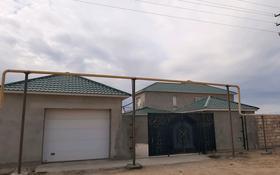7-комнатный дом, 312 м², 15 сот., Мкр 1 1 за 24 млн 〒 в Актау